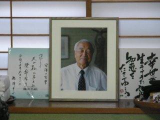 Yukiyo_2